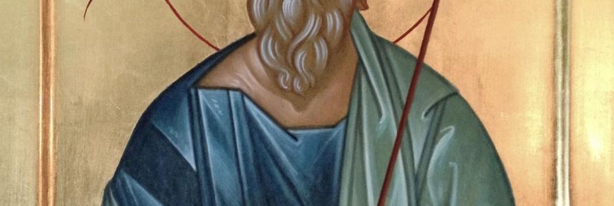 Dimanche 13 décembre 2020— Saint André, le premier apôtre appelé