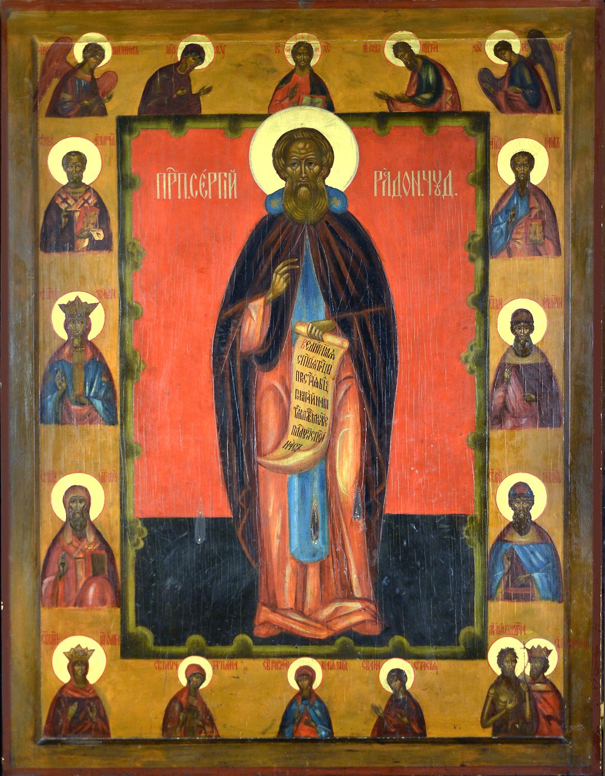 Dimanche 18 juillet 2021— Découverte des reliques de saint Serge de Radonège