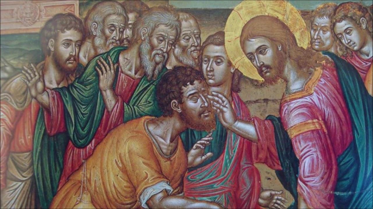 Dimanche 7 février 2021- 35ème dimanche après la Pentecôte