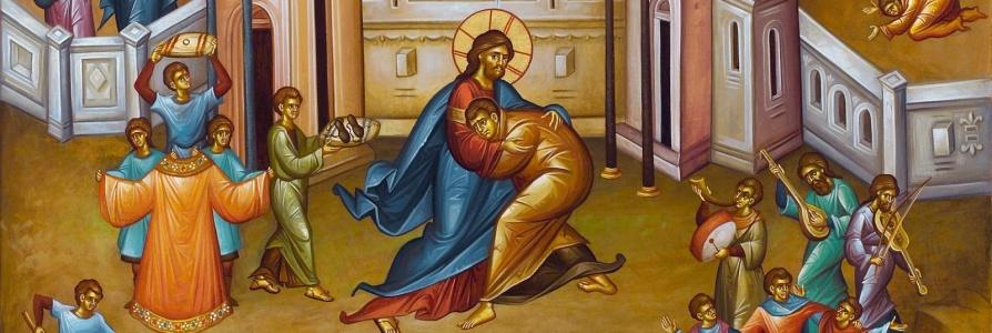 Воскресенье 28-го февраля 2021— Неделя о блудном сыне