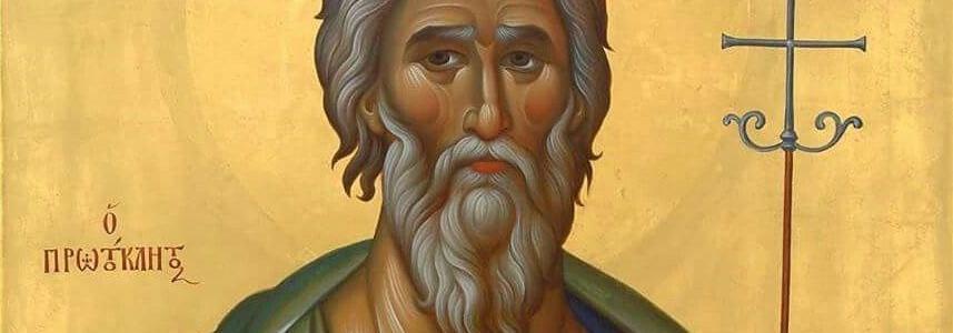 Dimanche 13 décembre 2020— Saint André, le premier apôtre appelé (Jn 1, 35-51)