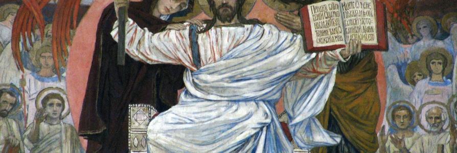 Воскресенье 7-го марта— Неделя о страшном суде