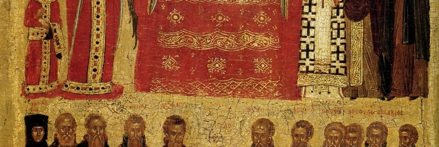 Воскресенье 21-го марта— Торжество православия