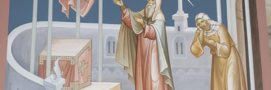Воскресенье 21-го февраля 2021— Неделя о мытаре и фарисее