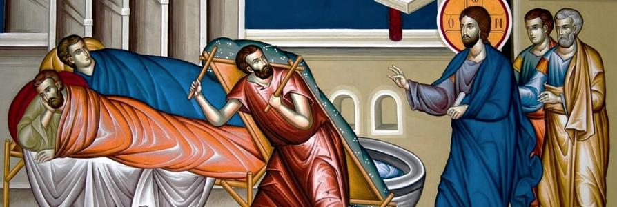 Bоскресенье 28-го марта 2021— Cвт Григория Паламы, архиеп. фессалонитскаго