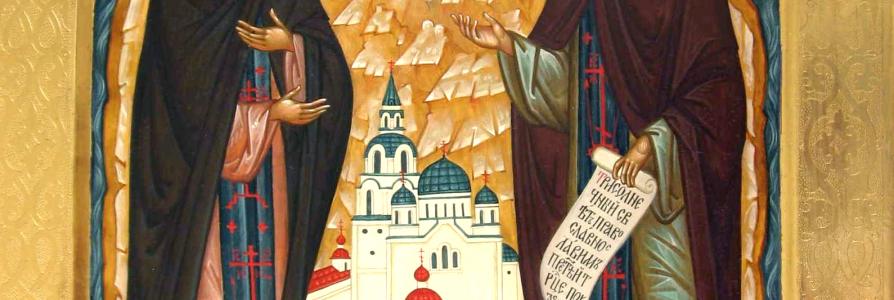 воскресенье 11-го июля 2021— преподобных Сергия и Германа валаамских чудотворцев