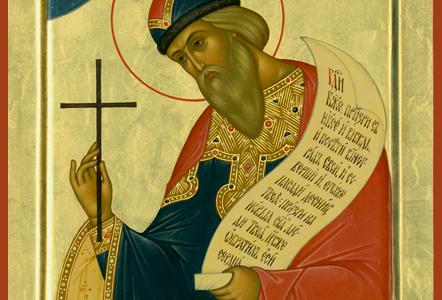 Среда 28-го июля 2021— святаго Владимира, великаго князя киевскаго, равноапостольнаго и просветителя славян