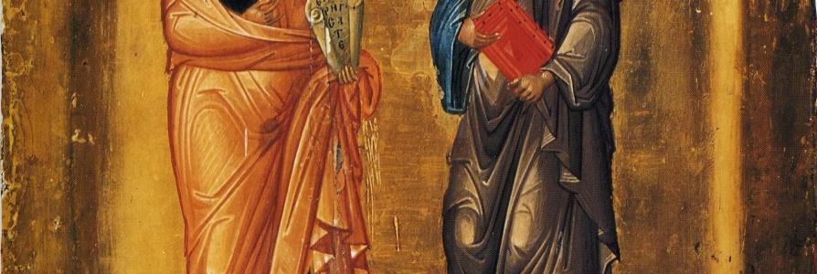 понедельник 12-го июля 2021— святых славных и всехвальных и первоверховных апостолов Петра и Павла