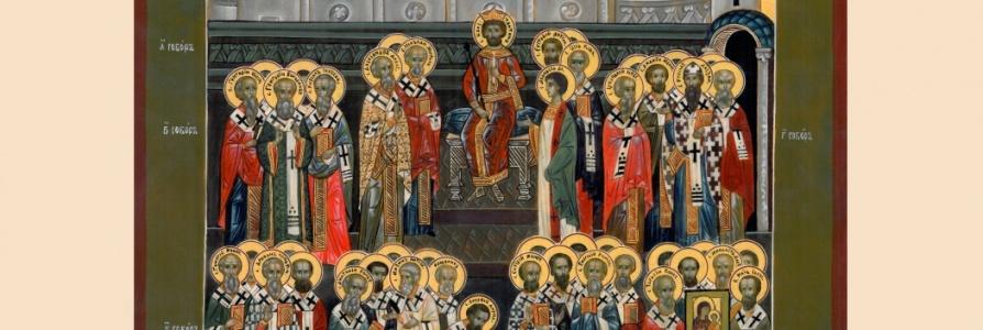 воскресенье 1-го августа 2021— свв отцев 6-ти первых вселенских соборов  (Мф 9, 1-8)