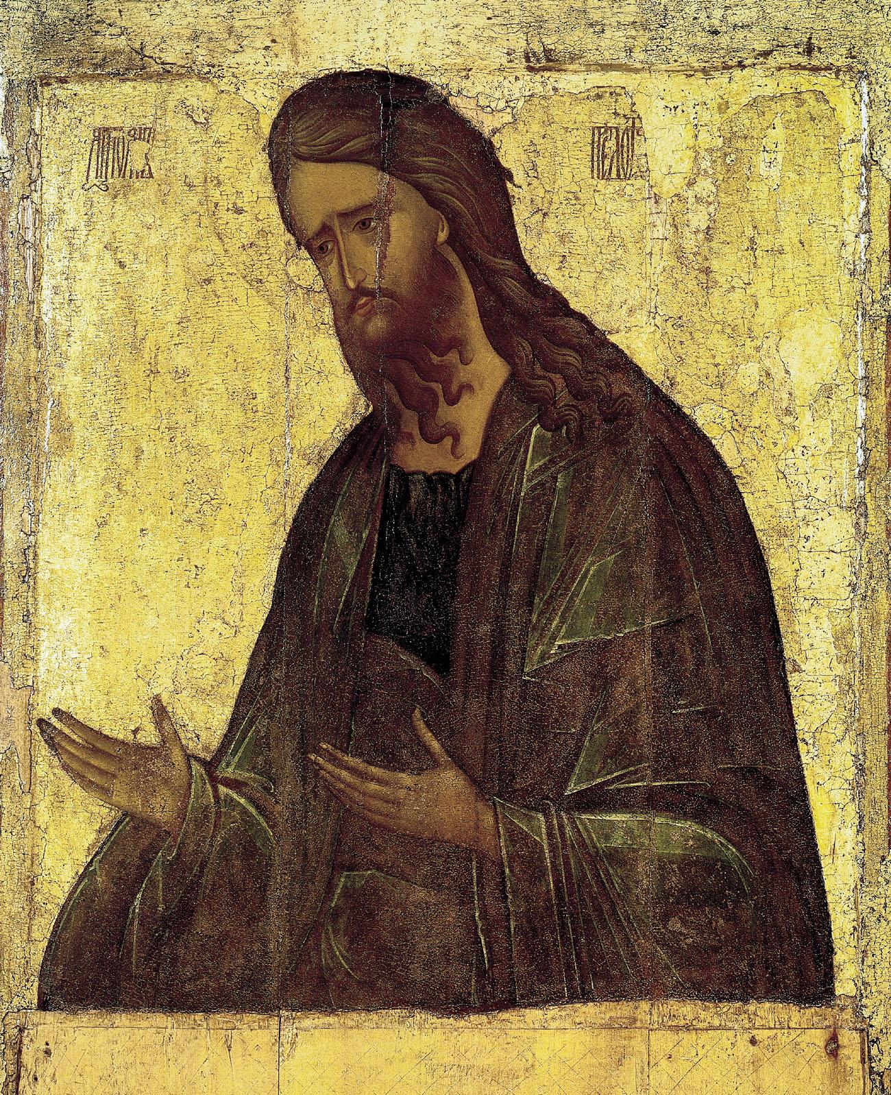 Samedi 11 septembre 2021— Décollation du saint et glorieux prophète et précurseur Jean le Baptiste